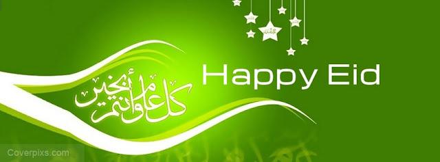 Eid Mubarak Image 5