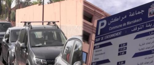 فيديو. أسعار مواقف السيارات الثابتة في مراكش: غضب الحراس ، راحة المستخدمين