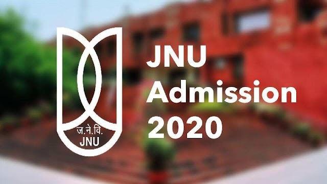 JNU 2020: JNUEE Registration - ജവഹർലാൽ നെഹ്റു സർവകലാശാല പ്രവേശന പരീക്ഷയ്ക്ക് അപേക്ഷിക്കാം