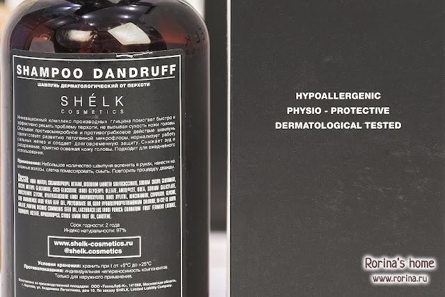 Шампунь от перхоти SHELK Shampoo Dandruff: отзывы
