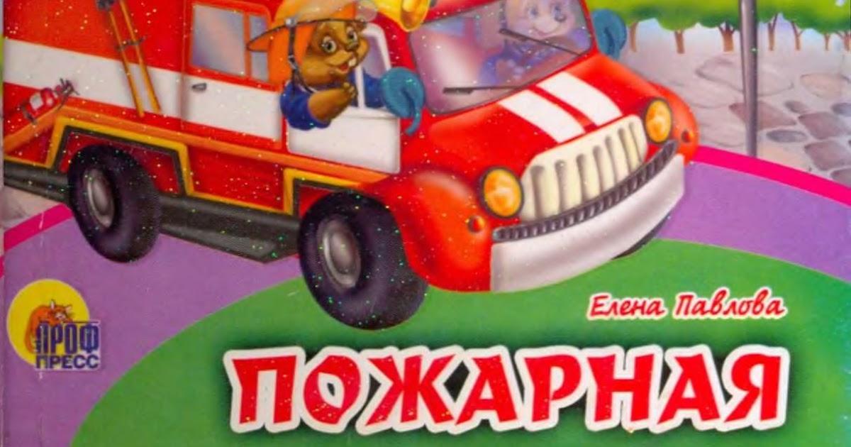 История нового времени 7 класс юдовская баранов ванюшкина читать