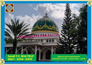 Masjid Baiturrahman - Kedungjajang - Lumajang