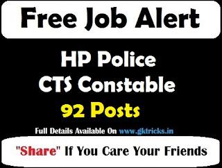 hp police constable