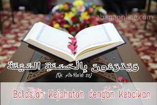 Motto Hidup Islami Dari Al Quran
