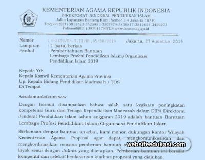 Juknis Bantuan Lembaga Profesi Pendidikan Islam 2019