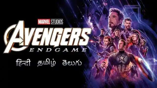 How to Avengers Endgame Hindi Dubbed Movie Download