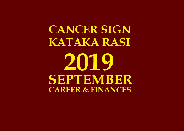 Try These Cancer Rasi In Tamil Meaning {Mahindra Racing}