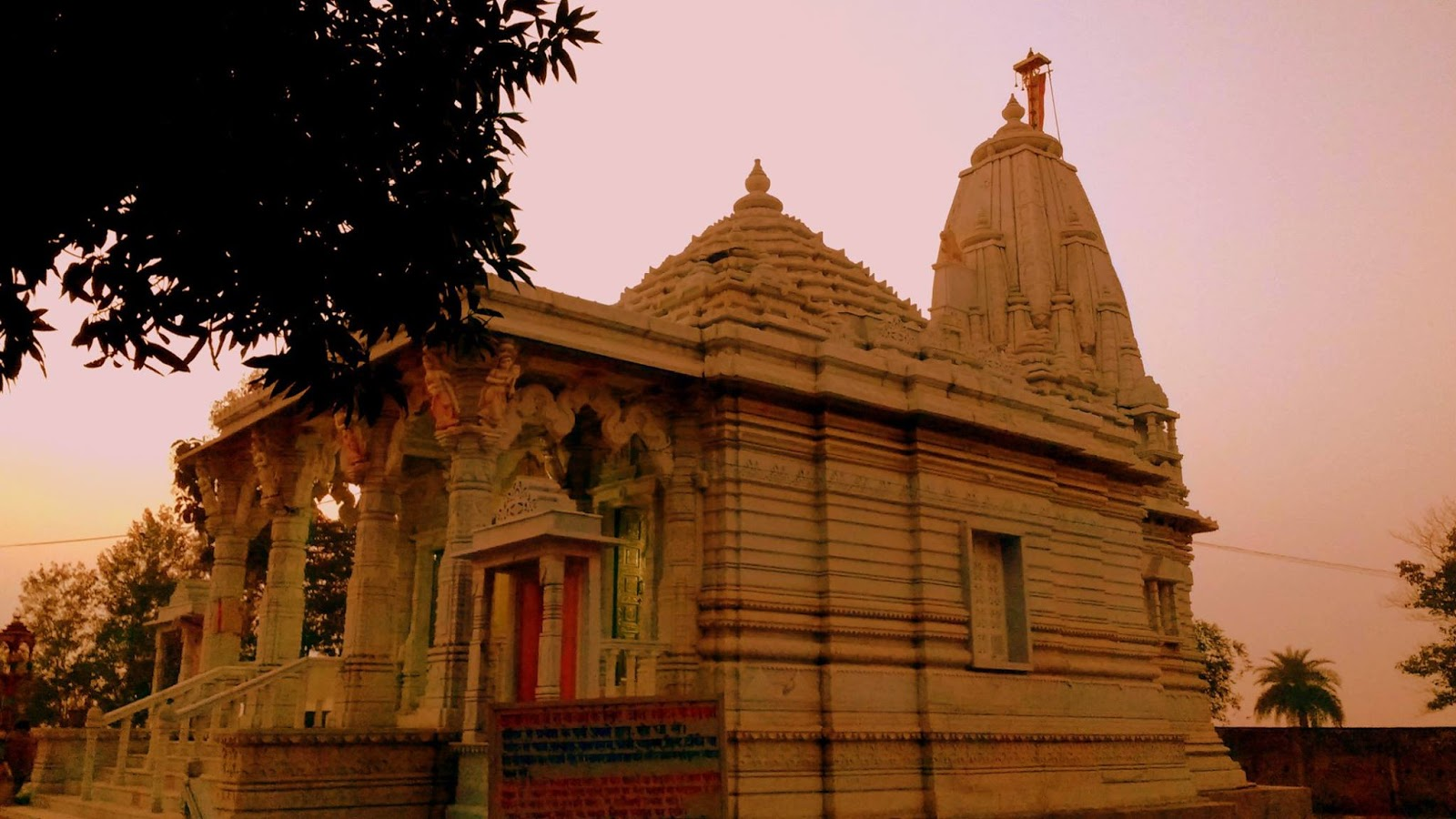 The Lost Birthplace of Lord Shitalnath   Bhaddilpur