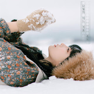 YOONDO (윤도) ONCE IN A DECEMBER (12월의 어느 겨울)
