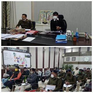 administration-meeting-darbhanga