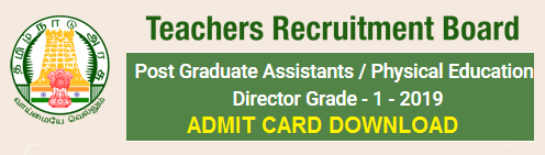TRB Post Graduate Assistants, Physical Education Directors Admit Card - Published
