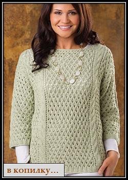 ajurnii uzor spicami dlya pulovera