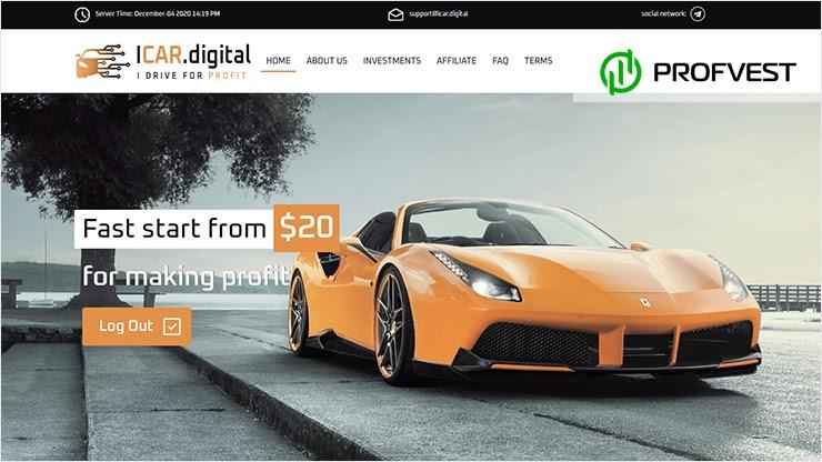 Icar Digital обзор и отзывы HYIP-проекта