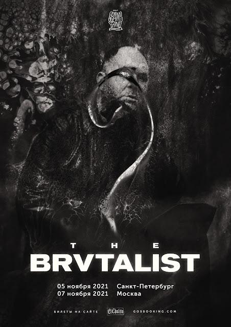 The Brvtalist в России