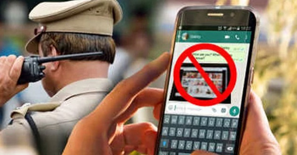 Police, Kerala, News, Warning, Case, Cyber Crime, Video, Child, Law, Thiruvananthapuram, Internet, operation p hunt; Police warned