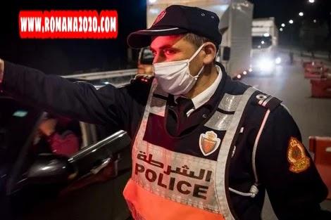 أخبار المغرب: الأمن الوطني يوضح حقيقة فيديو اختطاف سيدة بسلا