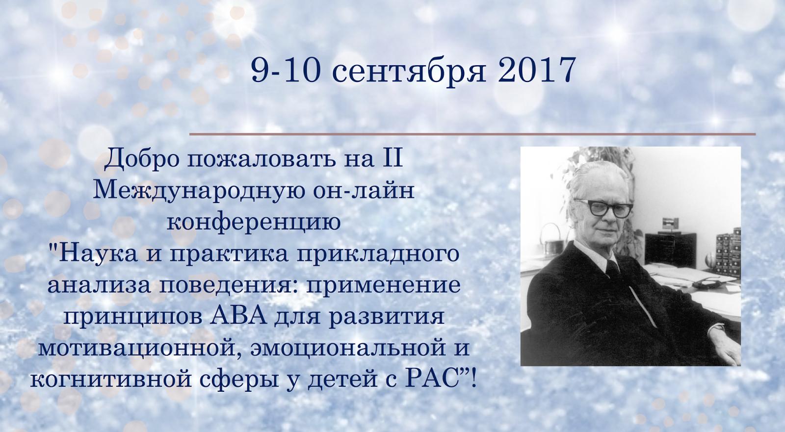 ablls-r тест скачать на русском