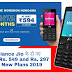 Reliance Jio के दो नए Plans Rs. 549 and Rs. 297 | Jio New Plans 2019