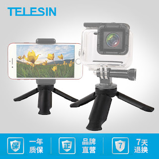 Mini Tripod for Universal GoPro Gimbal Stabilizer Camera Smartphone with Phone Holder Support Base