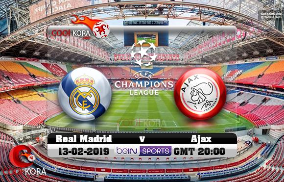 مشاهدة مباراة أياكس وريال مدريد اليوم 13-2-2019 في دوري أبطال أوروبا