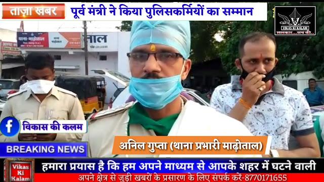 Anil gupta inspector fights corona jabalpur