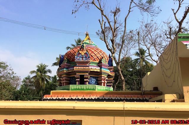 Arumuga Swami Siddar Jeeva Samadhi