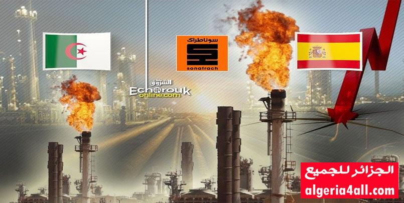 GNL,اسبانيا تهدد الجزائر.. خفض أسعار الغاز أو اللجوء للتحكيم الدولي وفسخ العقود.
