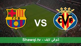 مشاهدة مباراة برشلونة وفياريال اليوم بتاريخ 25-4-2021 في الدوري الاسباني