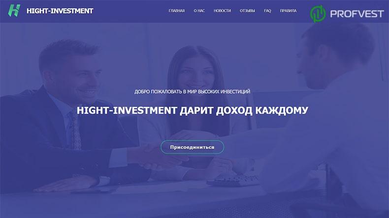 Hight-Investment обзор и отзывы HYIP-проекта