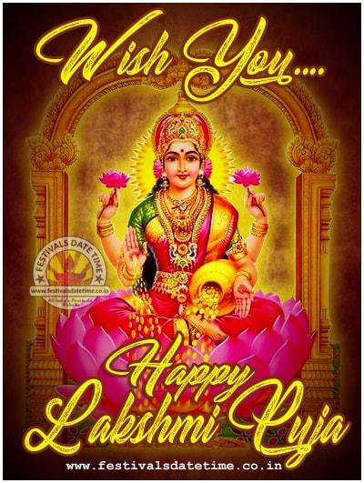 2018 Lakshmi Puja Wallpaper Free Download 2018 Lakshmi Puja Whatsapp Status Download Festivals Date Time