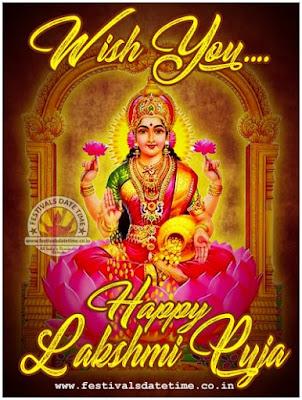 Lakshmi Puja WhatsApp Status Download, Lakshmi Puja Wallpaper Free Download