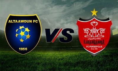 مشاهدة مباراة بيرسبوليس والتعاون 15-9-2020 بث مباشر في دوري ابطال اسيا
