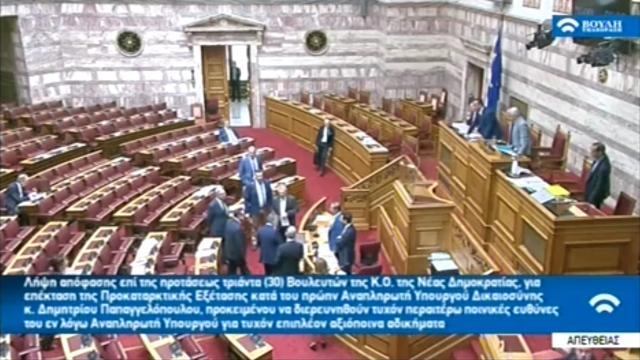 ΣΥΡΙΖΑ: ΝΔ και ΚΙΝΑΛ ξεπέρασαν κάθε όριο, εξευτελίζοντας το Κοινοβούλιο και το Σύνταγμα – VIDEO