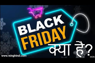 black-friday-sale-amazon-flipkart
