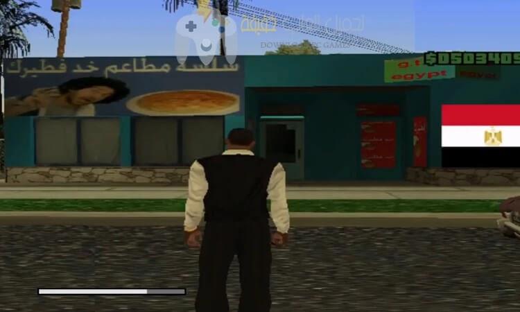 تحميل لعبة جاتا المصرية GTA Egypt 2021 للكمبيوتر برابط مباشر من ميديا فاير