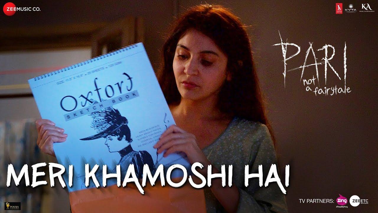 Meri Khamoshi Hain | Pari | Guitar Chords and strumming