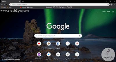 activate-night-mode-dark-mode-in-google-chrome