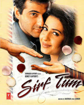 Sirf Tum 1999 downloadhub download,Sirf Tum 1999 worldfree4u download, khatrimaza download,Sirf Tum 1999 world4ufree download,Sirf Tum 1999 extramovies download,Sirf Tum 1999 bolly4u download