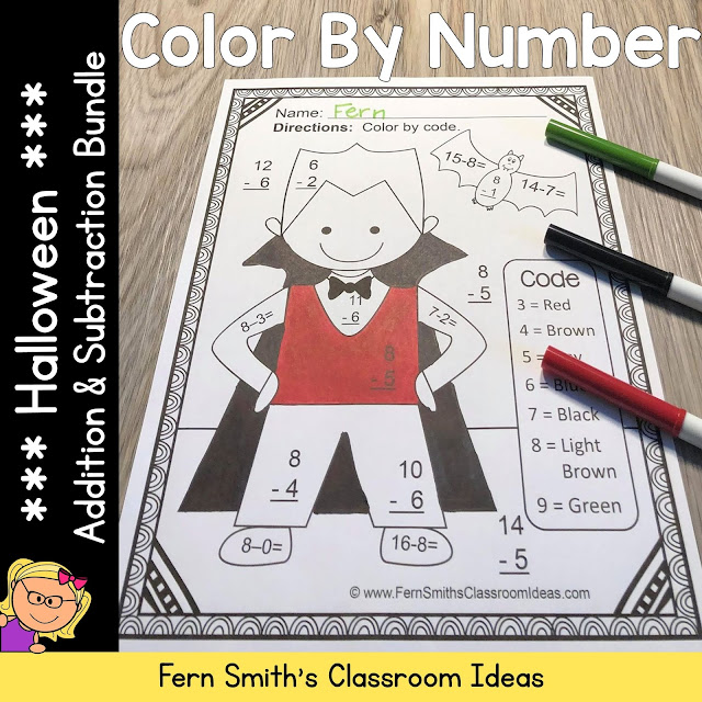 Halloween Fun! Color By Number Basic Addition and Subtraction Facts Bundle
