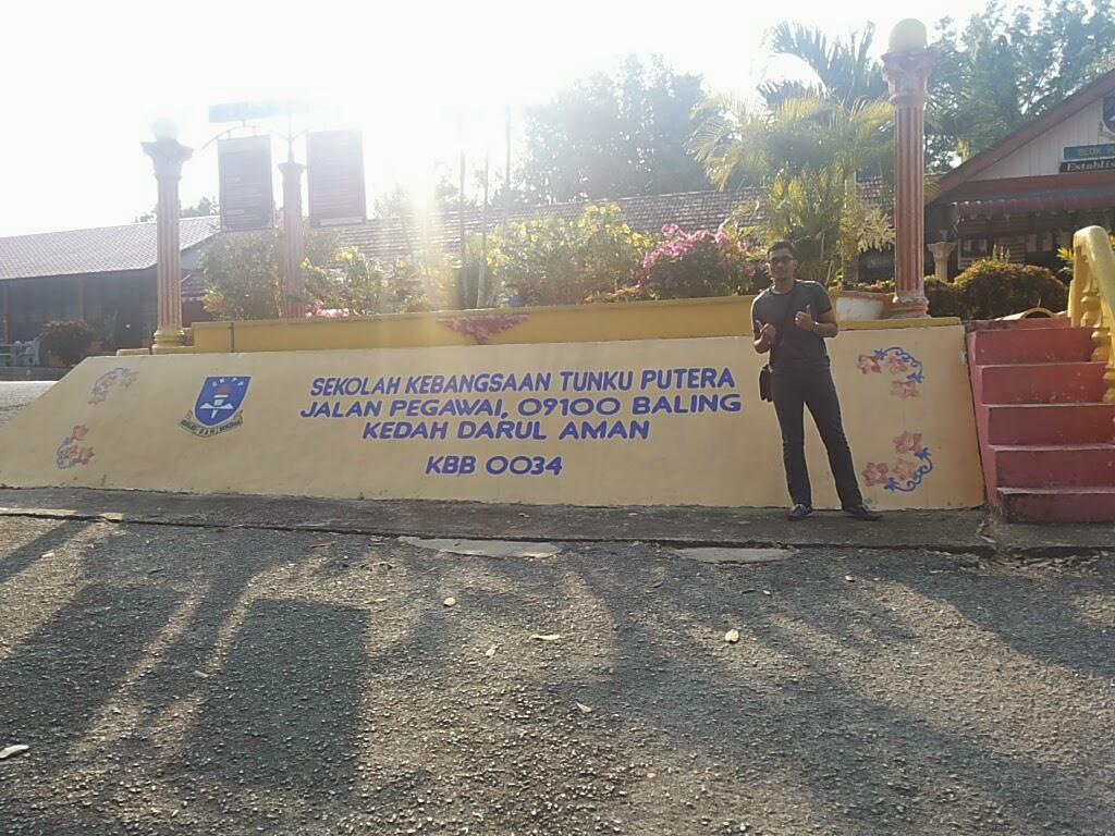 Sekolah Kebangsaan Tunku Putera