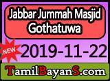 Keep Your Trust In Allah By Ash-Sheikh Abdurrahman Hafiz (Malahiri) Jummah 2019-11-22 at Jabbar Jummah Masjid Gothatuwa