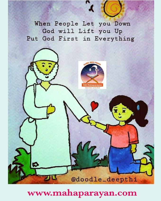 Global MahaParayan Miracles - Post 1388
