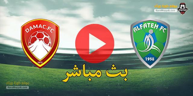 نتيجة مباراة ضمك والفتح اليوم 1 يناير 2021 في الدوري السعودي