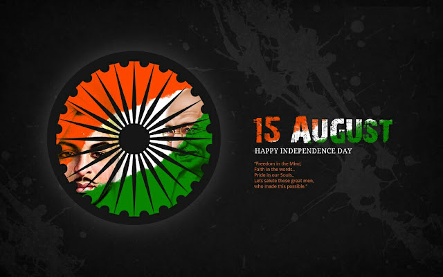 Independence Day Poetry 1