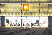 Privacy Alert! Xiaomi's Security Cameras Not All That Secure? - E Hacking News News