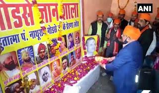 ग्वालियर में हिंदू महासभा ने शुरू की गोडसे ज्ञानशाला, कहा- उन्हें सच्चा राष्ट्रवादी बताना हमारा मकसद | #NayaSaberaNetwork