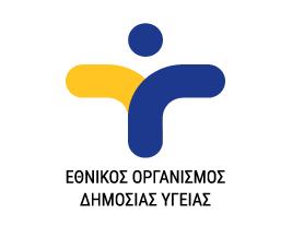 Κορωνοϊός :77 νέα κρούσματα ανακοίνωσε σήμερα ο ΕΟΔΥ | Νέα από το Αγρίνιο  και την Αιτωλοακαρνανία-AgrinioLike