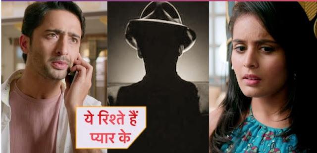 Future Story : Kuhu uses Meenakshi's name to harm Mishti in Yeh Rishtey Hai Pyaar Ke