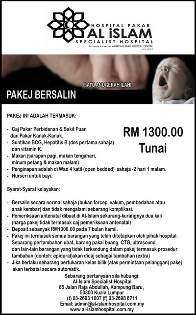 Hospital Untuk Bersalin Kuala Lumpur Al Islam Specialist Hospital