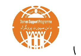 Damen Support Program May 2021 Latest Jobs For Filed Manager
